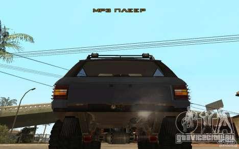 Range Rover Off Road для GTA San Andreas вид справа