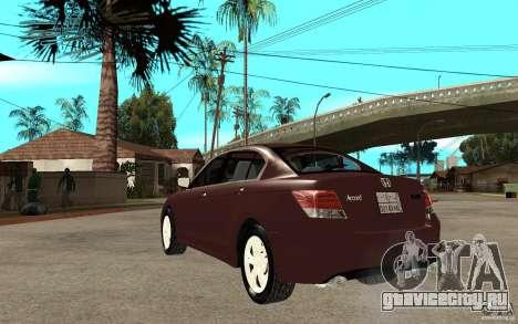 Honda Accord 2009 для GTA San Andreas вид сзади слева