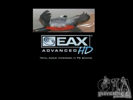 Загрузочный экран Попугаи Кореллы beta для GTA San Andreas одинадцатый скриншот