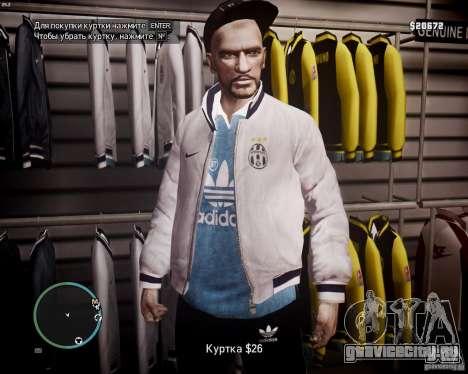 Foot Locker Shop v0.1 для GTA 4 седьмой скриншот