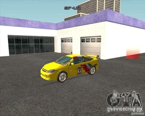 Chevrolet Cobalt SS для GTA San Andreas вид слева