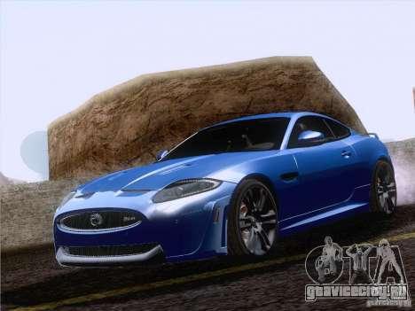 Jaguar XKR-S 2011 V2.0 для GTA San Andreas вид изнутри