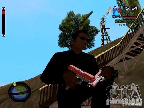 Ice Weapon Pack для GTA San Andreas девятый скриншот