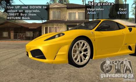 Ferrari F430 Scuderia 2007 для GTA San Andreas вид сзади слева