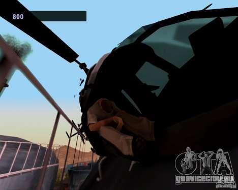 Пилоты в вертолетах для GTA San Andreas второй скриншот