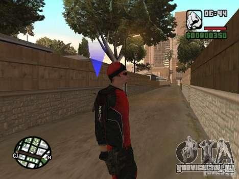 Skydiver для GTA San Andreas третий скриншот