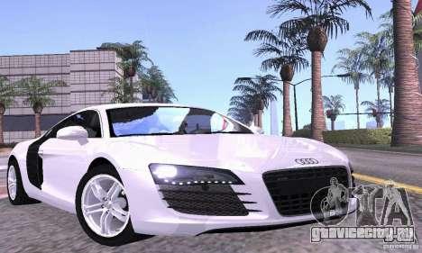 Audi R8 4.2 FSI для GTA San Andreas салон