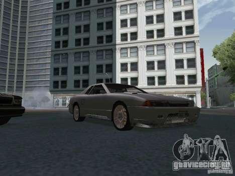 Elegy HD для GTA San Andreas вид сбоку