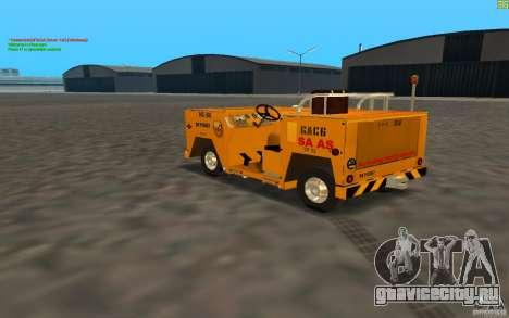 Airport Service Vehicle для GTA San Andreas вид сзади слева