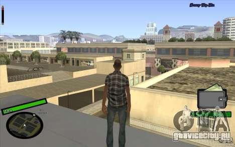 Новый HUD для GTA San Andreas четвёртый скриншот