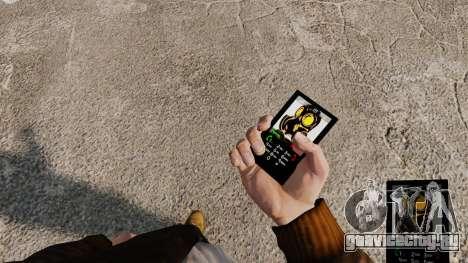 Тема Mercenaries 2 для мобильного телефона для GTA 4