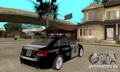 Audi A6 Police для GTA San Andreas вид справа