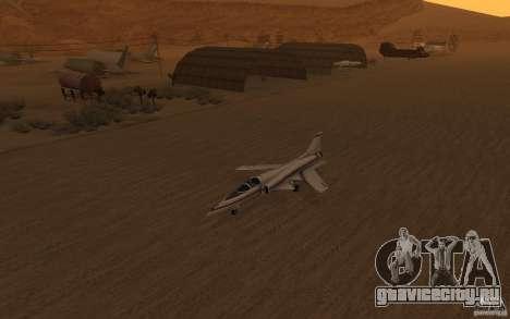 Grumman X29A для GTA San Andreas вид слева