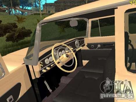 ГАЗ 13 для GTA San Andreas вид сзади
