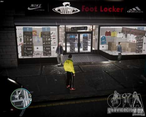 Foot Locker Shop v0.1 для GTA 4
