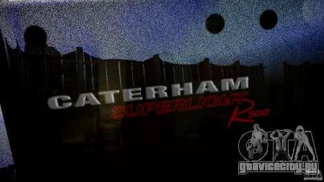 Caterham 7 Superlight R500 для GTA 4 вид сверху
