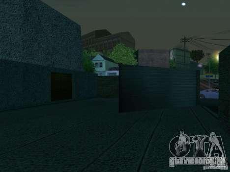 Кафе Andreas для GTA San Andreas пятый скриншот