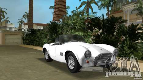 AC Cobra 289 для GTA Vice City