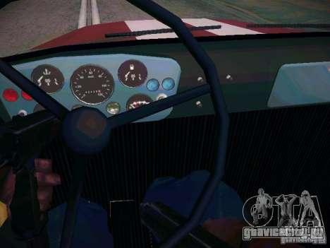 ГАЗ 53 АЦУ-30 Пожарная для GTA San Andreas вид изнутри