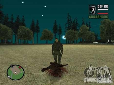Chupacabra для GTA San Andreas восьмой скриншот