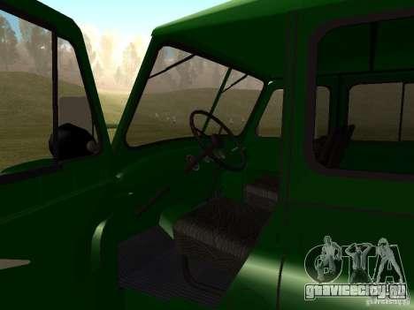 УАЗ 469 Военный для GTA San Andreas вид сзади