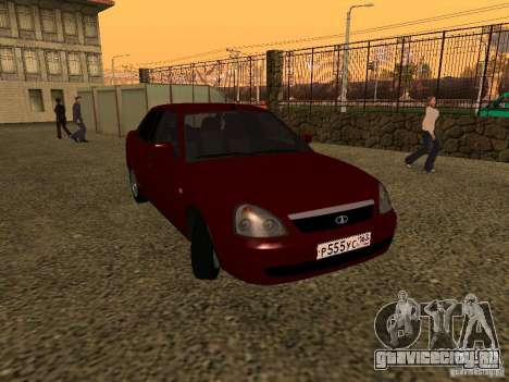 ВАЗ 2170 Премьер для GTA San Andreas
