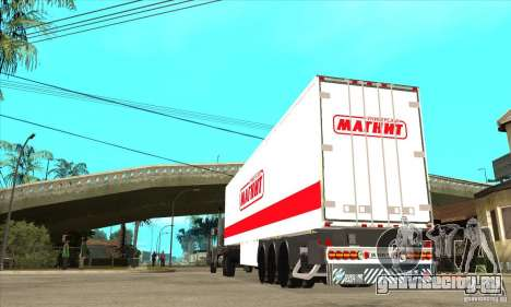 Trailer Magnit для GTA San Andreas вид справа