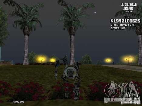 Atlas для GTA San Andreas третий скриншот