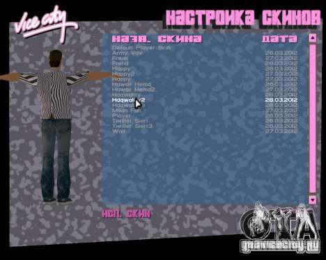 Скин Томми для GTA Vice City шестой скриншот
