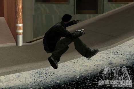 Новые Анимации 2012 для GTA San Andreas четвёртый скриншот