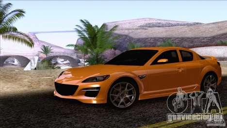 Mazda RX8 R3 2011 для GTA San Andreas вид сзади слева
