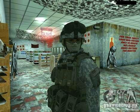Скин пехотинца из CoD MW 2 для GTA San Andreas