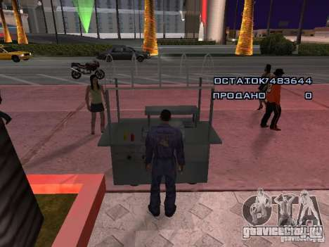 Продавец Хот-Догов для GTA San Andreas третий скриншот