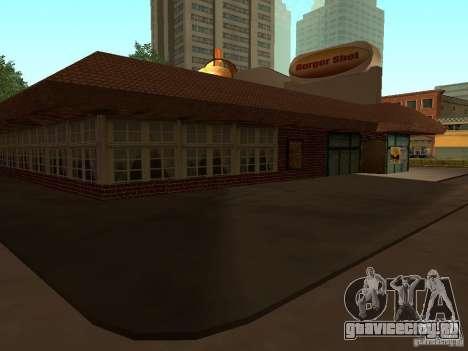 New Burger Shot для GTA San Andreas третий скриншот