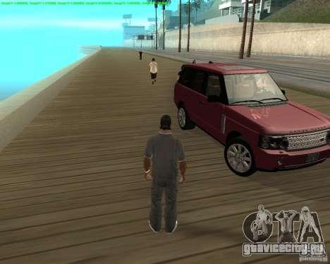 Колеса повернутые при выходе с авто для GTA San Andreas