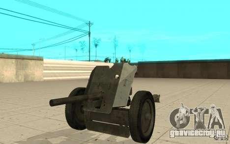 Полковая пушка 53-К 45мм для GTA San Andreas