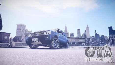 Range Rover Sport для GTA 4 вид справа