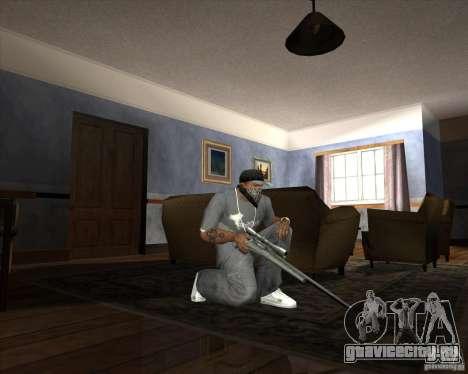 Jarra Mono Arsenal v1.2 для GTA San Andreas двенадцатый скриншот