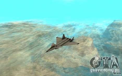МиГ 1.44 для GTA San Andreas