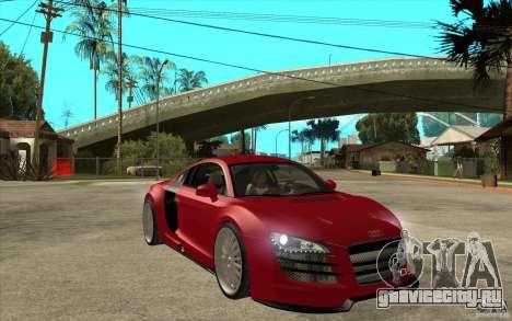 Audi R8 5.2 FSI custom для GTA San Andreas вид сзади