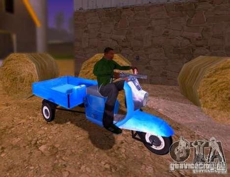 Мотороллер Муравей Турист-М для GTA San Andreas