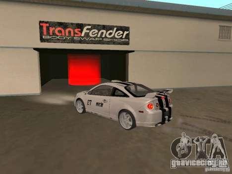 Chevrolet Cobalt Tuning для GTA San Andreas вид слева