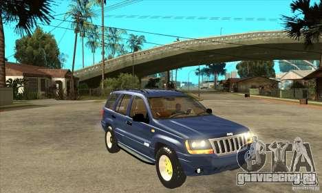 Jeep Grand Cherokee 2005 для GTA San Andreas вид сзади