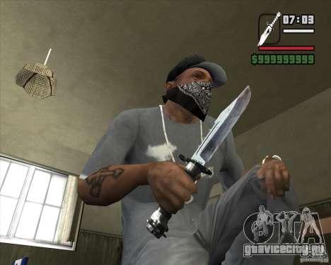 Нож из Сталкера №4 для GTA San Andreas