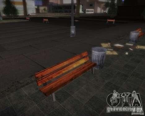 Новые текстуры предметов для отдыха для GTA San Andreas четвёртый скриншот