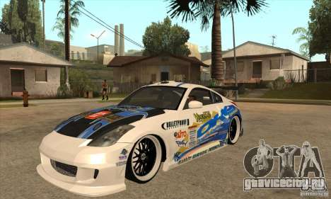 Nissan Z350 - Tuning для GTA San Andreas