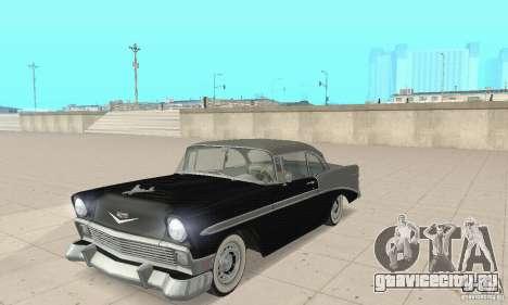 Chevrolet Bel Air 1956 для GTA San Andreas