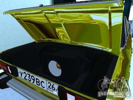 Ваз 2106 (Золотой) для GTA San Andreas