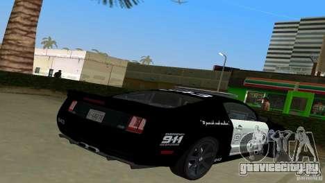 Saleen S281 Barricade 2007 для GTA Vice City вид слева