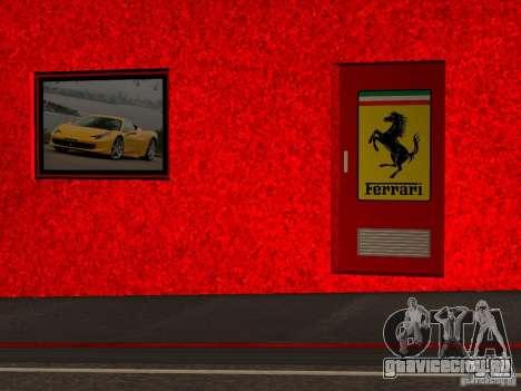 Новый Автосалон Ferrari в Сан Фиеро для GTA San Andreas шестой скриншот